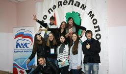 В Удмуртии завершился республиканский молодёжный форум «Достояние Республики»