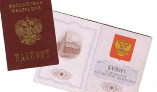 В российских паспортах могут появиться гимн и информация об истории страны