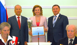 Коллектив «Ростелекома» занесен на Доску почета Удмуртии