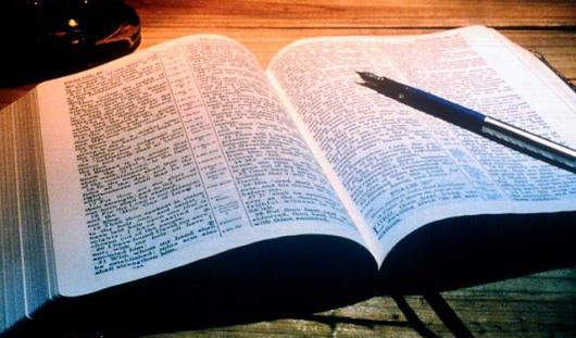 20 лет ушло на перевод Библии на удмуртский язык