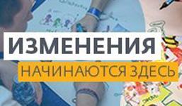 «Дом.ru» поддерживает форум молодых лидеров «YouLead»