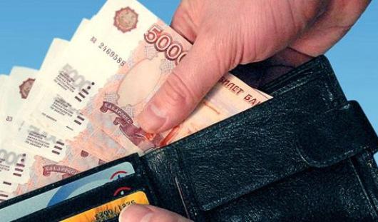 К 2025 году зарплата в России может достигнуть 75 тысяч рублей