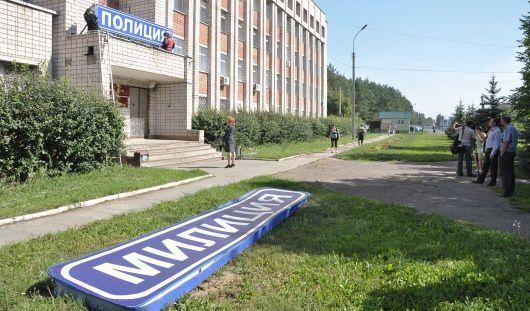 МВД и ФСКН могут упразднить после разделения российской полиции на три уровня