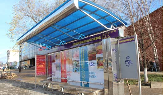 Фотофакт: остановку - картинную галерею поставили на Удмуртской в Ижевске