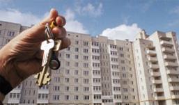 Единый центр решения всех жилищных вопросов - Сервисный Центр Недвижимости