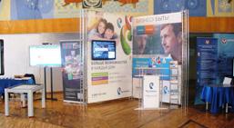 «Ростелеком» в Удмуртии выступил партнером Международного форума «Электронное образование»