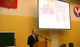 «Ростелеком» принял участие в конференции «Приборостроение в 21 веке» в Ижевском гостехуниверситете