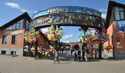 Зоопарк Ижевска не попал в число участников программы суррогатного материнства