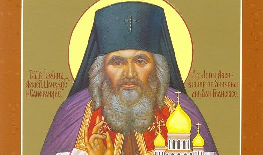 В Ижевск прибывают мощи святителя Иоанна Шанхайского