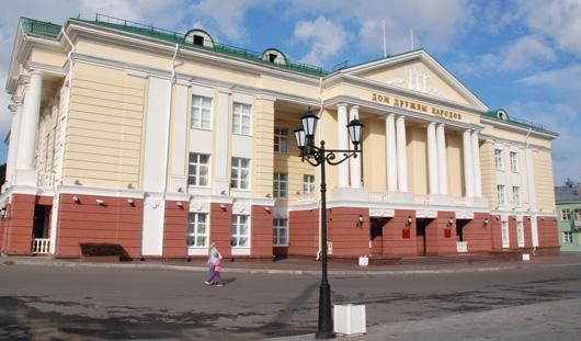 В Ижевске проходит Всероссийский форум «Личность. Образование. Бизнес»