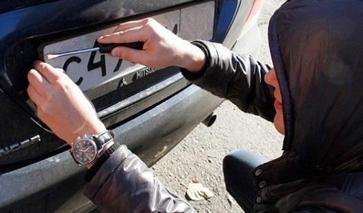 За кражу автономеров введут уголовную ответственность