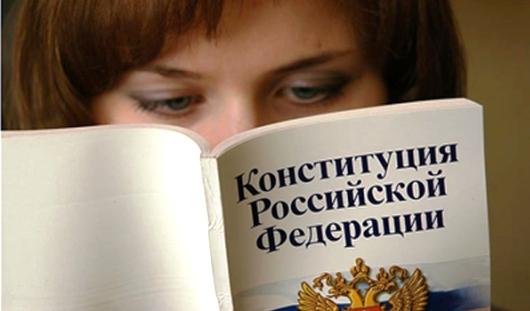 Матвиенко предложила вновь сделать день Конституции в России выходным