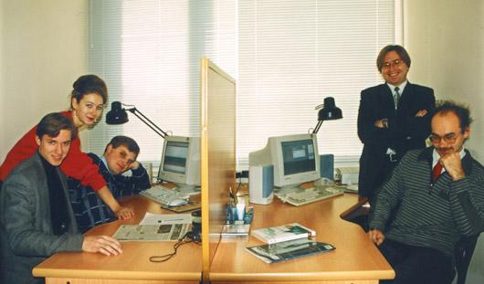 Каким был Интернет в Ижевске 15 лет назад