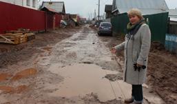 Когда сделают дорогу на «Болоте» в Ижевске?