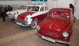 В Перми представят все модели ГАЗа и предметы советской эпохи