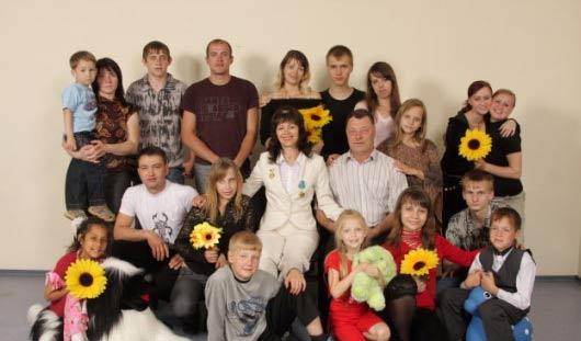 Награду «Родительская слава» в Удмуртии будут вручать семьям с 5 и более детьми