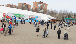 Выставка туристических и спортивных возможностей в Ижевске – подготовка началась!