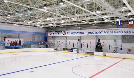 Новые крытые катки появятся в Воткинске и Сарапуле