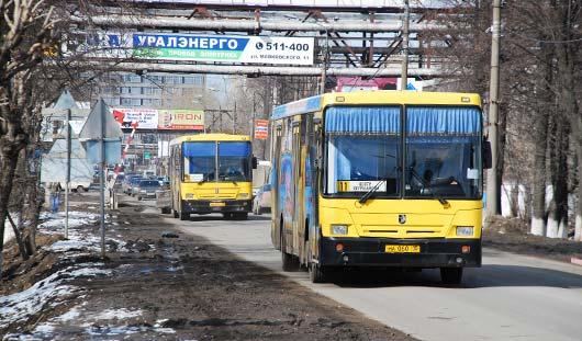Почему автобус №41 в Ижевске не ходит до Костиной Мельницы после 22:00?