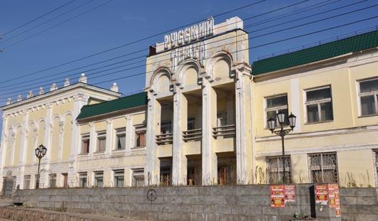 Театр имени короленко афиша театры кисловодска афиша ноябрь