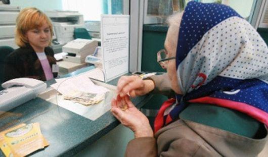 Россиянам продлили срок выбора накопительной части пенсии до конца 2015 года