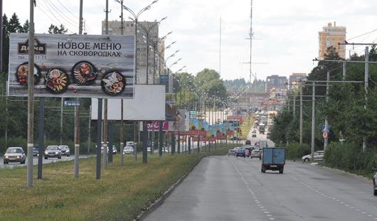 Продление улицы 10 лет Октября в Ижевске отложили на 5 лет