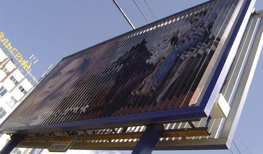 Центр Ижевска очистят от рекламных щитов
