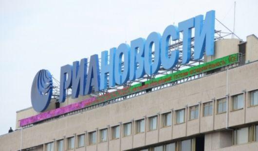 Владимир Путин ликвидировал РИА Новости