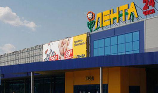 Гипермаркету «Лента» выдали разрешение на работу в Ижевске