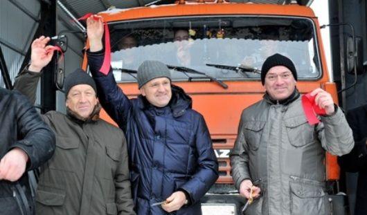 Телеканал РБК рассказал об инвестиционной привлекательности Удмуртии