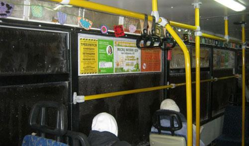 Фотофакт: по Ижевску ездит «вязаный» автобус