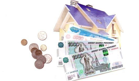 Квартиры в Удмуртии подорожали на 15%, а машины будут дешеветь?