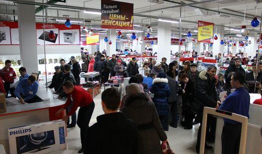 В честь открытия нового гипермаркета в Ижевске стартовала большая распродажа