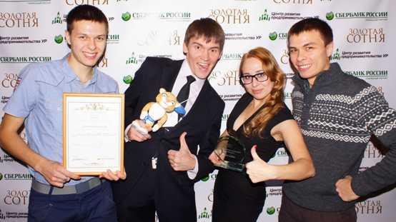 Сбербанк выступил соучредителем первой в Удмуртии премии в области предпринимательства