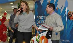 Олимпийская деревня в центре Ижевска: «Ростелеком» вручил путевку на Игры в Сочи самому преданному клиенту