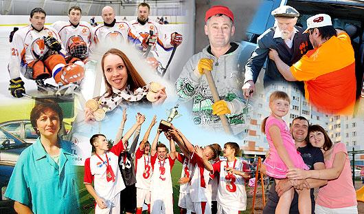 Выбираем самые значимые события в Ижевске в 2013 году