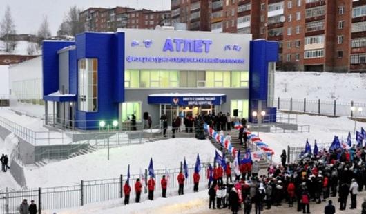 С минуты молчания началось открытие нового ФОКа в Воткинске