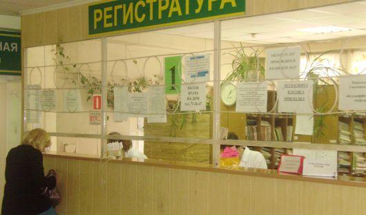 Почему в Ижевске закрыли женскую консультацию на Пушкинской?