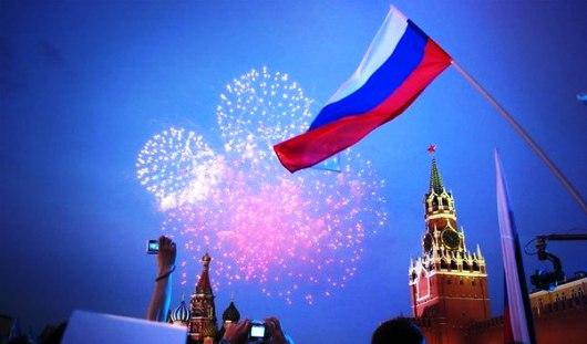Как будут отдыхать россияне в 2014 году