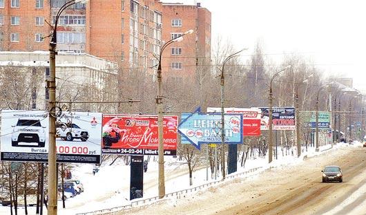 В 2014-м в Ижевске снесут рекламные щиты и запретят курить в кафе