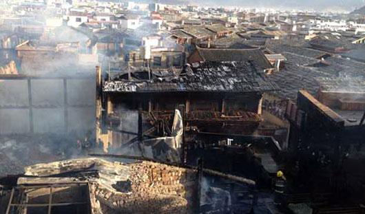 Древний тибетский «Город лунного света» уничтожил гигантский пожар