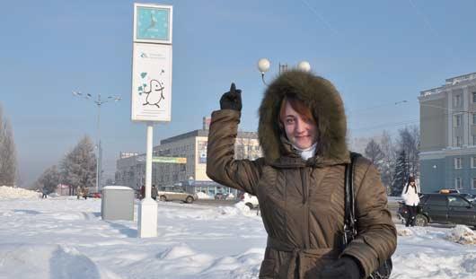 Секс по расписанию и возврат зимнего времени: о чем этим утром говорят в Ижевске