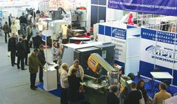 Передовые промышленные технологии представят на ижевских выставках