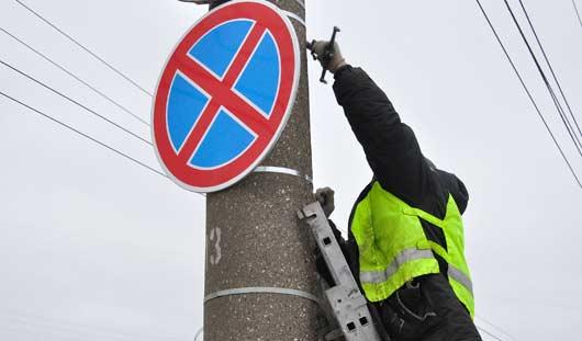 На каких дорогах в Ижевске еще запретят остановку?