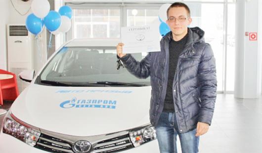 Постоянный клиент АЗС «Газпром» в Удмуртии выиграл новенькую Toyota Corolla