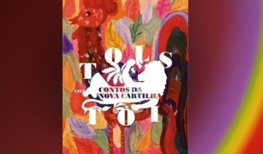 Ижевские школьники проиллюстрировали бразильскую книгу