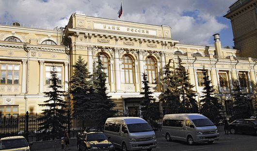 Центробанк лишил лицензии четыре кредитные организации