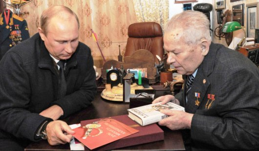 Ученые из Удмуртии присудили Путину премию Калашникова