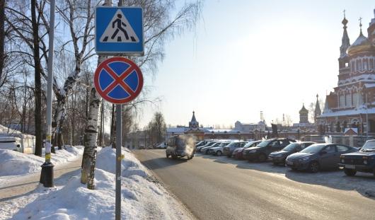 В Ижевске на улице Сивкова появился знак «Остановка запрещена»