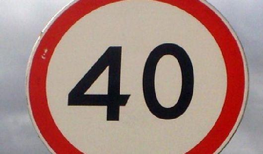 На улице Магистральной в Ижевске запретили ездить быстрее 40 км/час